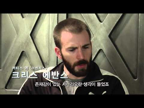Snowpiercer (International Featurette 2)