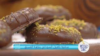 سابليه بالفول السوداني بنكهة الفستق / ميمي صغير / قهوة العصر / Samira TV