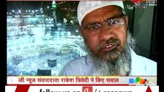 Video Jakir Naik was dumb founded after a question over Muslims literacy rate MP3, 3GP, MP4, WEBM, AVI, FLV Oktober 2017