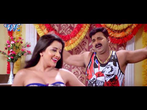 Pawan Singh, Akshara, Monalisa NEW SONG - Diya Gul Kara - Pawan Raja - Bhojpuri Songs 2017 NEW