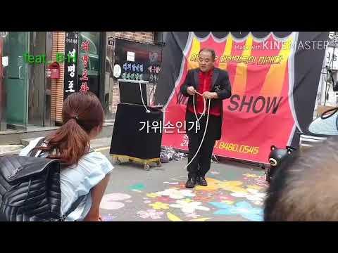 7월 27일  꿈틀로놀장 마술공연