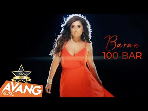 Baran - 100 Baar OFFICIAL VIDEO