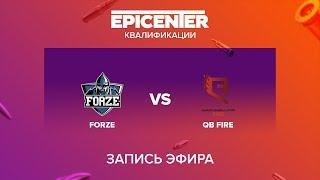 forZe vs QB Fire - EPICENTER 2017 CIS Quals - map2 - de_train [sleepsomewhile, MintGod]