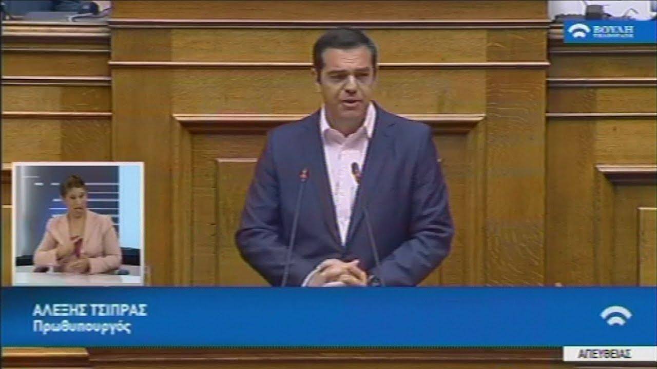 Αλ. Τσίπρας: Η Ελλάδα θα έχει τον πρώτο και τον τελευταίο λόγο για το μέλλον της