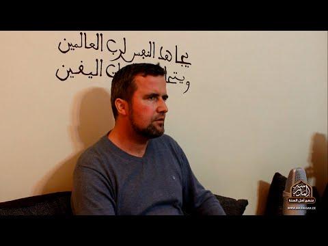 """O Allah, segne uns den Monat Raǧab"" - Ustadh Dr. Mahmud Kellner"