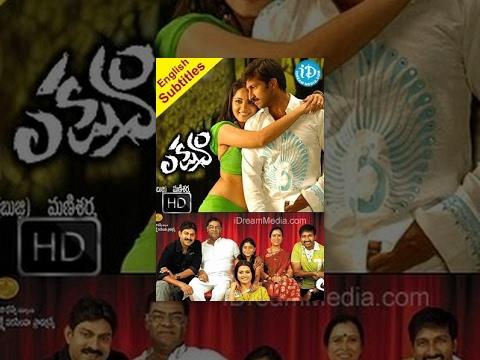 Lakshyam Telugu Full Movie    Gopichand, Jagapati Babu, Anushka    Srivas    Mani Sharma