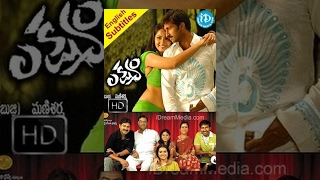 Lakshyam Telugu Full Movie  Gopichand Jagapati Babu Anushka  Srivas  Mani Sharma