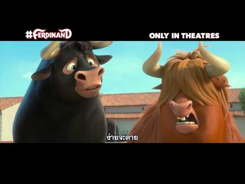 Ferdinand - TV Spot 15 sec