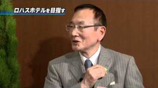 kigyoka32 full  スーパーホテル後編/Japan Venture