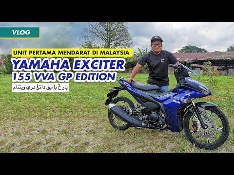 YAMAHA EXCITER 155 VVA GP EDITION 2021: YSuku V3 Dah Sampai Sini?