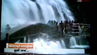 Courtallam India  City pictures : Kutralam season starts - Courtallam Water Falls | Main Falls