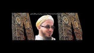 Download Video درس 94/ شرح قطر الندى (لابن هشام في النحو) لفضيل الشيخ سيدي إلياس آيت سي العربي / 02 06 2019 MP3 3GP MP4
