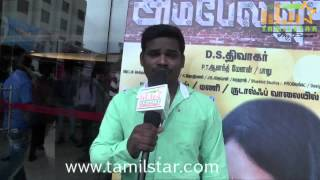 Kamal at Ambel Jhoot Audio Launch