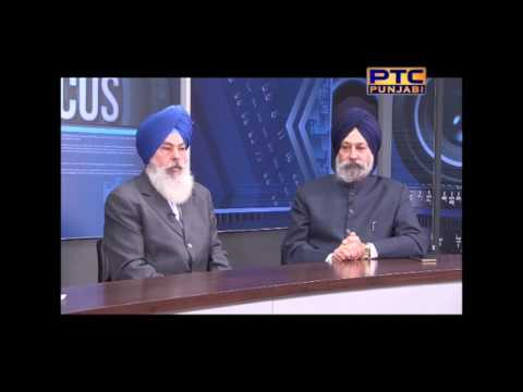 IN Focus # 184 |  NRI 's on Punjab Elections