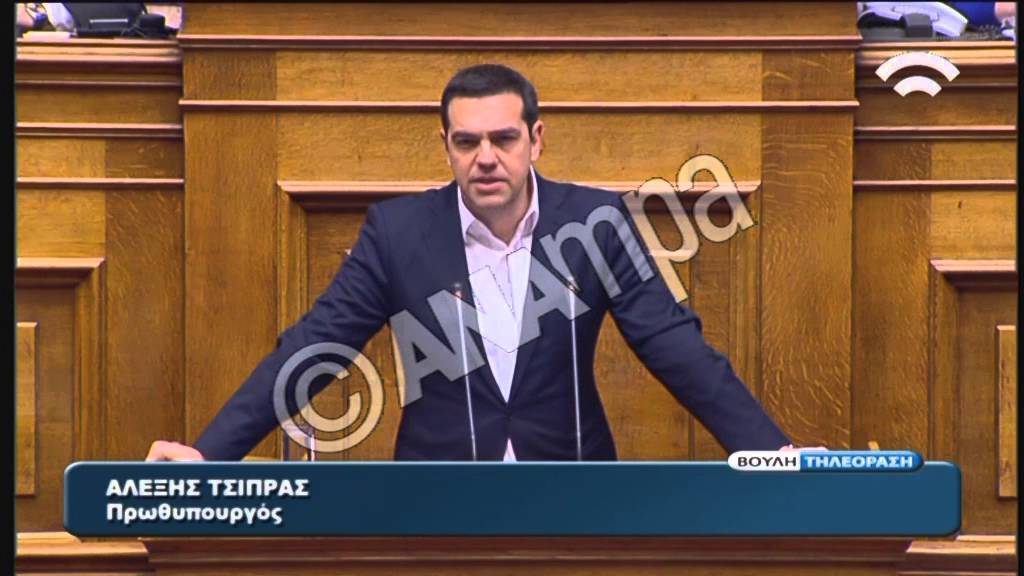 Αλ. Τσίπρας: Εξεταστική επιτροπή για τα δάνεια σε κόμματα και ΜΜΕ
