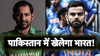 Pakistan to host Asia Cup 2020 | Sports Tak