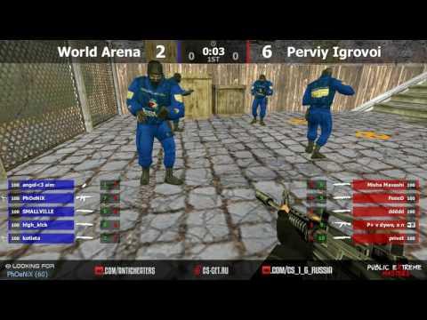 PUBLIC EXTREME MASTERS: Первый Игровой vs World Arena