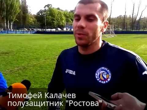"""Тимофей Калачев: У """"Краснодара"""" более сбалансированная команда"""
