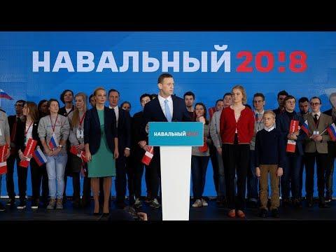 Пугливый Пу боится конкуренции с Навальным. Бастуем Все!