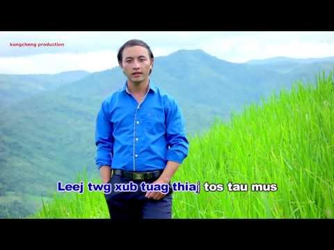 Teev Ntshav Tes Nyob  Looj Ceeb (tub ntxawg vaj) (видео)