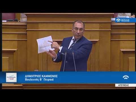 Δ.Καμμένος (Γεν.Εισ.ΑΝ.ΕΛ.)(Προϋπολογισμός 2018)(11/12/2017)