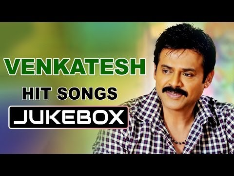 Venkatesh Sensational Hits || 100 Years of Indian Cinema || Special Jukebox Vol 01