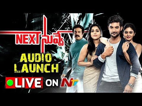 Next Nuvve Audio Launch LIVE || Aadi, Vaibhavi, Rashmi Gautam
