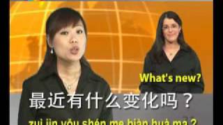 Chinese  - Speakit.tv (DCX006) YouTube video