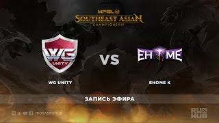 WGU vs EHOME.K, game 1