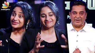 Video Kamal is innocent, but NO ONE will believe it : Anu Hassan Interview | Bigg Boss, Valla Desam MP3, 3GP, MP4, WEBM, AVI, FLV Februari 2019
