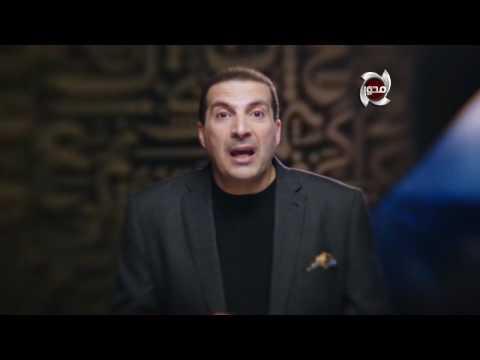 شاهد الإعلان التشويقي لبرنامج عمرو خالد الجديد في رمضان