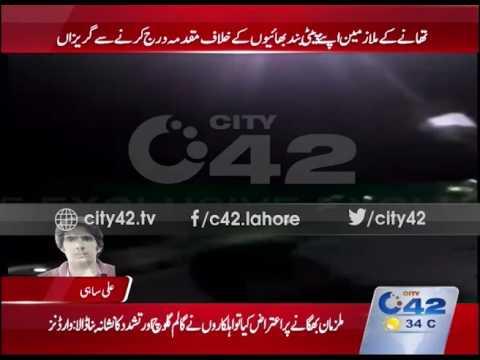 پنجاب پولیس کے ٹریفک وارڈن پر تشدد کی فوٹیج سٹی 42 نے حاصل کر لی