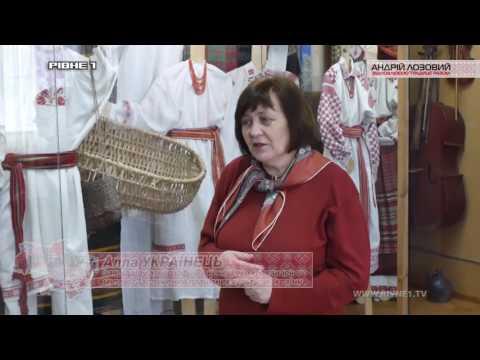 Вишиванка код нації: народне мистецтво, традиції та культура від наших предків і дотепер