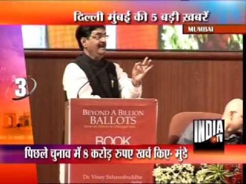 5 Khabarein Delhi-Mumbai Ki (28/6/2013)
