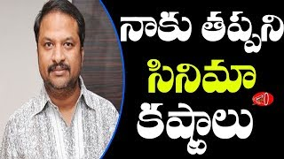 Video RP Patnaik Reveals Shocking Details About Tollywood Industry and his close Friends   Gossip Adda MP3, 3GP, MP4, WEBM, AVI, FLV September 2018