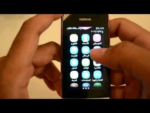 asha 308 309 prise en main par test mobile fr nokia asha 300 unboxing ...