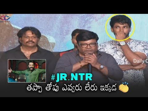 Kona Venkat Amazing Words About Jr.Ntr | Neevevaro Pre Release Event | Adhi | Tapsee | Daily Culture (видео)