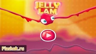 Видеообзор Jelly Lam