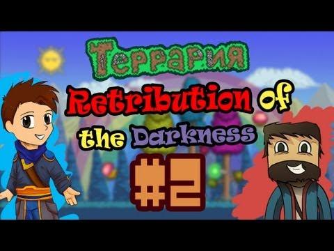 Terraria: Retribution of The Darkness - #2 - Я БОЮСЬ ЧЕРВЯКОВ