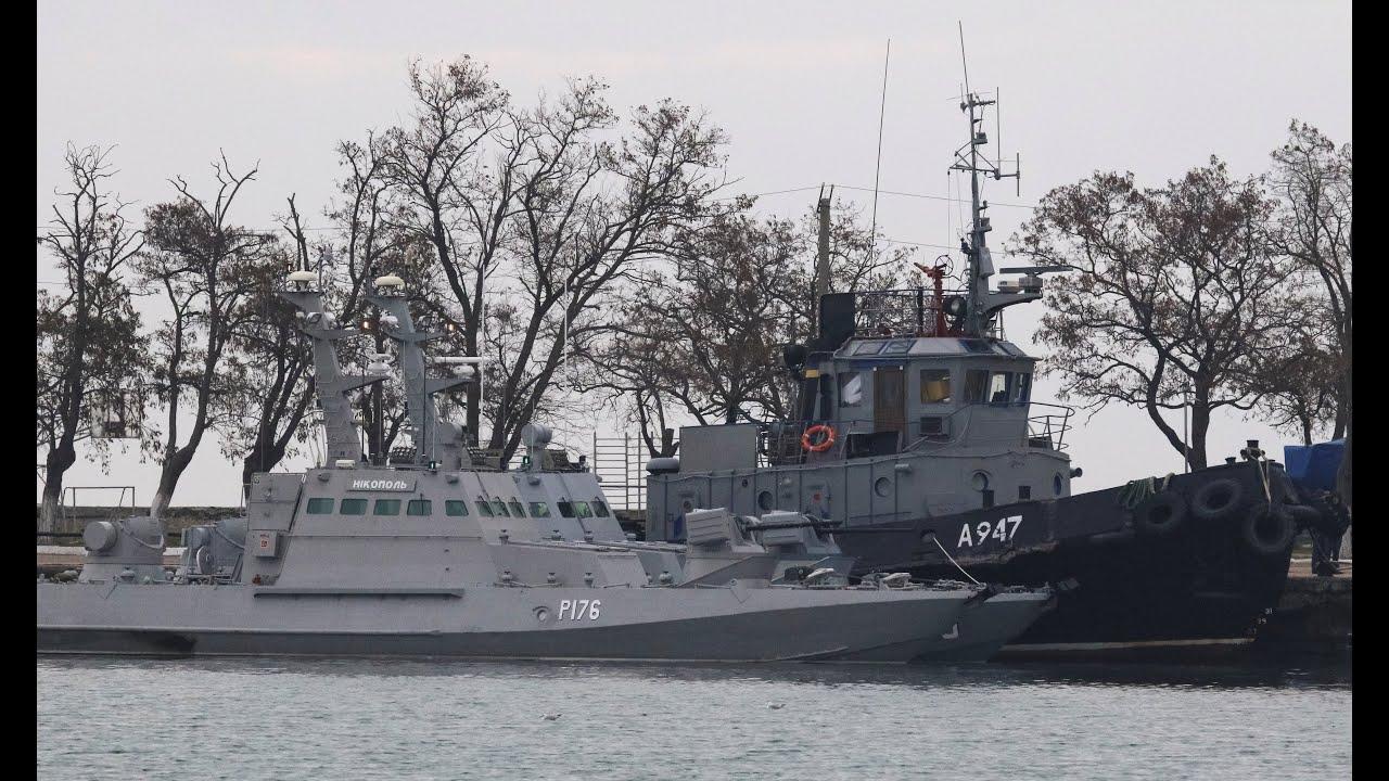 Θερμό επεισόδιο Ουκρανίας – Ρωσίας στη Μαύρη Θάλασσα