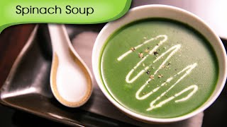 Learn how to make Spinach Soup (Palak Soup) at home which makes a quick, healthy and delicious meal. Who does not like a bowl full of nutrition at the meal ...