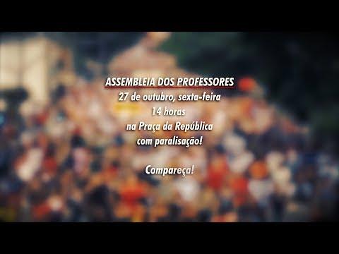 Chamada para Assembleia dos Professores - 27 de Outubro