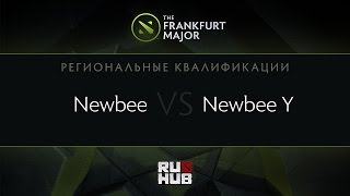 NewBee vs Newbee.Y, game 1