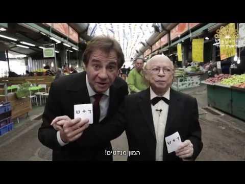 מוטי גלעדי ויעקב בודו במופע עם בדיחות על סטטיק ובן אל ברמה של ועד עובדים