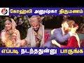 Tamil Cinema  Kollywood News waptubes