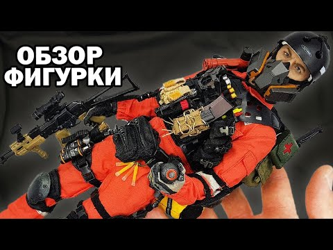 The Division - RENEGADE (VM-018) от VTS TOYS