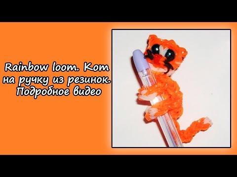 Как сделать из резинок кота на карандаш