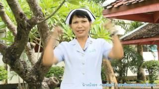 โรงพยาบาลคุณธรรม 60 รพ.เสนา