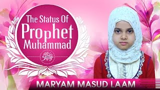 Allah-SWT.com The Status Of Prophet Muhammad (ﷺ) ᴴᴰ ┇ Quran Recitation ┇ by Maryam Masud Laam ┇ TDR