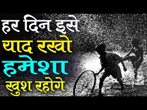 Success quotes - Best Motivational Shayari  Heart touching thoughts in hindi  Best Inspirational Quotes in Hindi